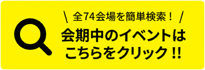 kensakubar(410×142)